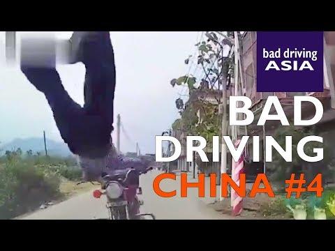 Bad Driving China #4
