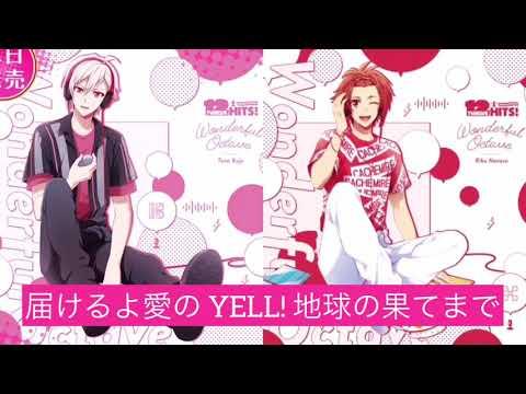 Wonderful Octave/Riku&Tenn Ver./歌詞付き