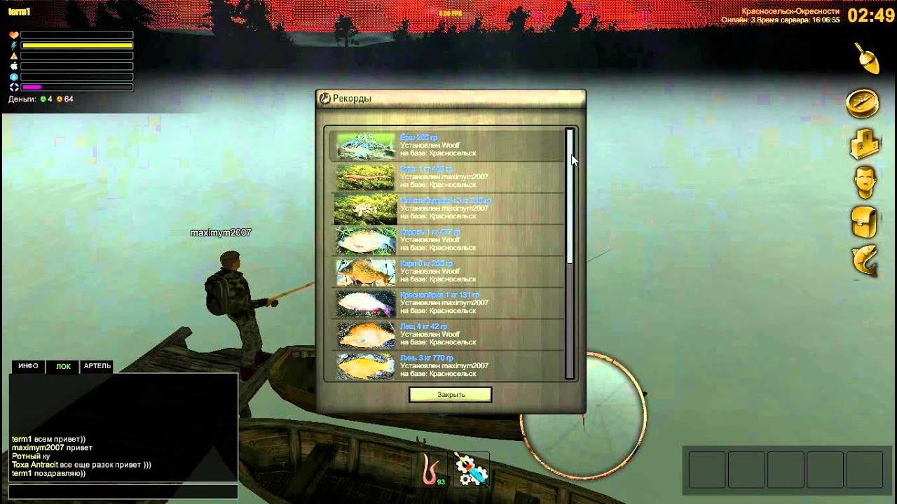 atom fishing 2 скачать торрент