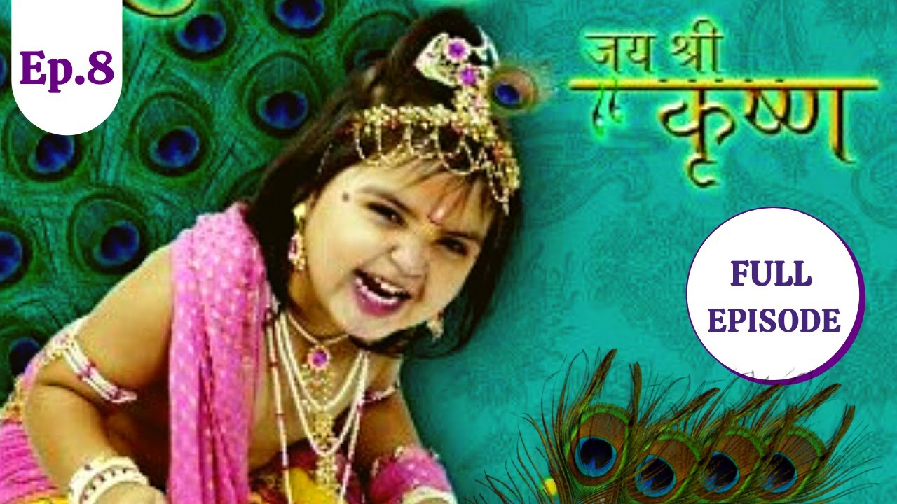Jai Shri Krishna | Episode 8 | जय श्री कृष्णा | Devaki Conceives A Baby | Colors Rishtey