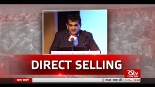 Discourse on Direct Selling