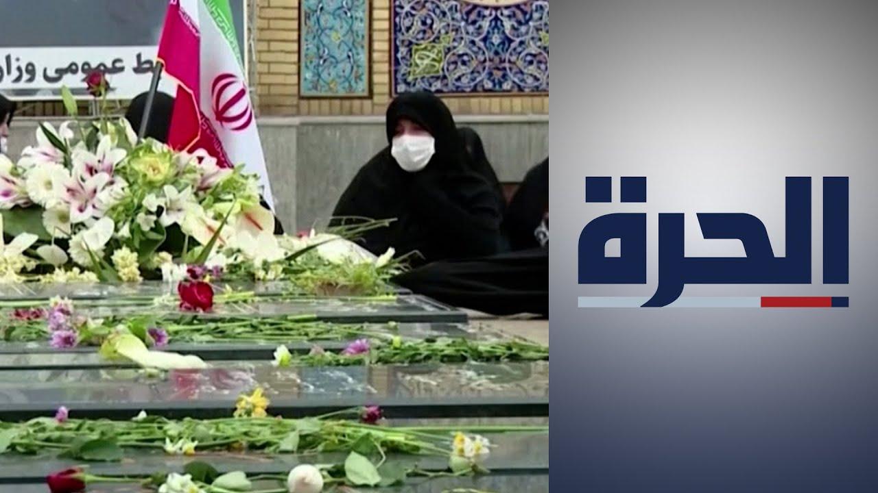 إعدام هو الرابع من نوعه في إيران خلال العام الماضي 2020