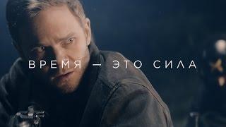 Quantum Break — Кладбище (The Cemetery) | ТРЕЙЛЕР