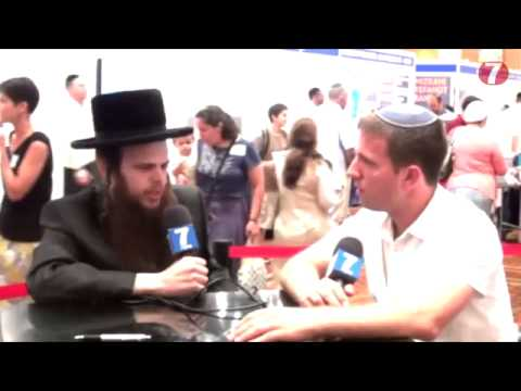 Israel's #1 Business and Marketing Consultant