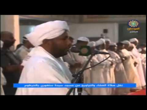 الزين محمد أحمد - التراويح 2014 - 1435 - الجزء 13