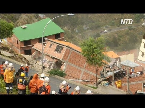 Драматичные кадры: на склонах Ла-Паса рушатся дома