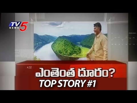 AP Government Will Fullfill Election Promises ? | Top Story #1 | TV5 News