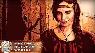 Инквизиция на Руси: Как вычисляли и наказывали ведьм и чародеев