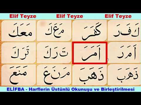 Hızlandırılmış Elifba ders 2, harfleri harekeli (üstünlü, esreli, ötreli) Oku ve Birleştir