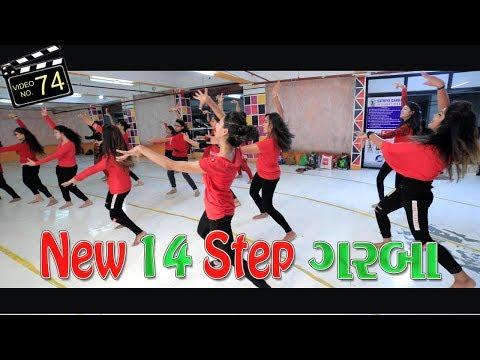 New 14 Steps Garba Dance Video  Dudhe Te Bhari Talavadi Song  Navratri 2018  Sathiya Garba