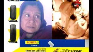 DNA: Horrifying CCTV footage of woman assaulting mother-in-law