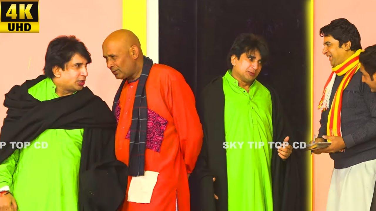 Akram Udas and Sakhawat Naz   Shahid Hashmi   New Punjabi Stage Drama 2021 4K UHD   Comedy Clip 2021