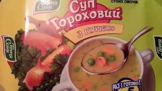 Гороховый суп с курицей. Брикет