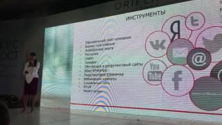 Система работы Сухорукова Илона Кипр 2016