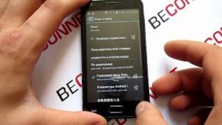 Видео обзор Star N800 MTK6577 (Samsung Galaxy Note Mini 4,3