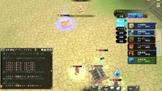 【ぎごしょくマスター】 ぎごしょく関 8王『トナカイ』