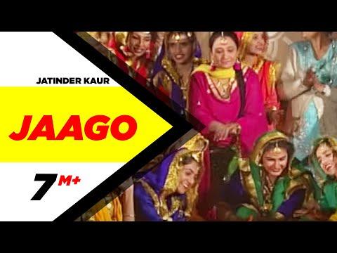 Jaago (Full Video Song) | Jatinder Kaur | Latest Punjabi Song 2017 | Speed Records
