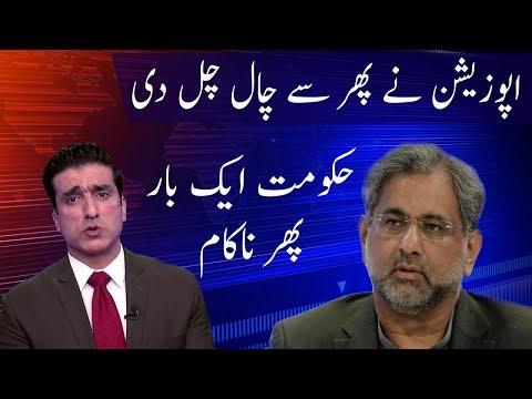 Khabar Kay Peechy   Punjab Government Again In Danger   25 April 2018   Neo News