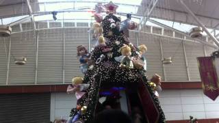 Precious Moments Christmas Tree Thumbnail