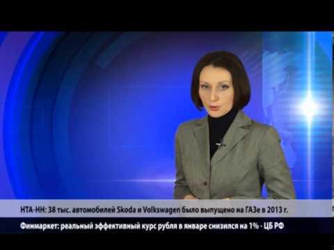 ТВ-программа