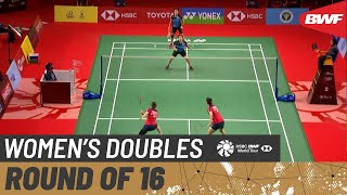 YONEX Thailand Open | Day 3: Hoo/Yap (MAS) vs. Lee/Shin (KOR) [3]
