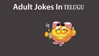 Adult Jokes in Telugu    hot planet 171118