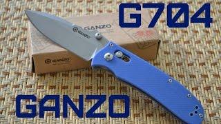 ganzo g704 отличная копия benchmade h 14205