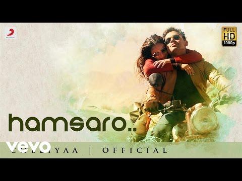 Cheliyaa - Hamsaro Lyric | Mani Ratnam | A.R.Rahman|Karthi