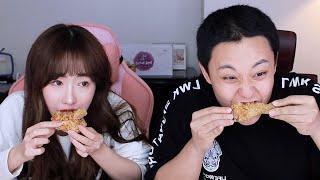 KFC 신메뉴 '치르르 치킨' 부부 먹방