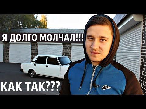 Bulkin УКРАЛ МОЮ ИДЕЮ С ПРОЕКТОМ!