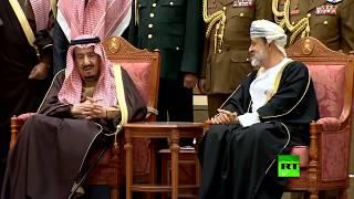 شاهد.. الملك سلمان يلتقي سلطان عمان الجديد هيثم بن طارق في مسقط