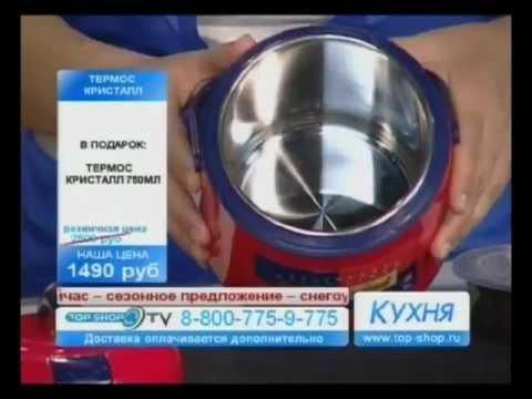 Термос Biostal 500ml NRP-500