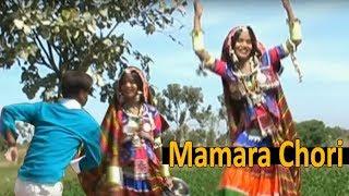 Mamara Chori || Banjara Video Songs || Kamal Digital