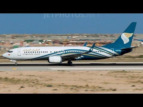 Oman Air B738: Landing at Muscat Rwy 26R
