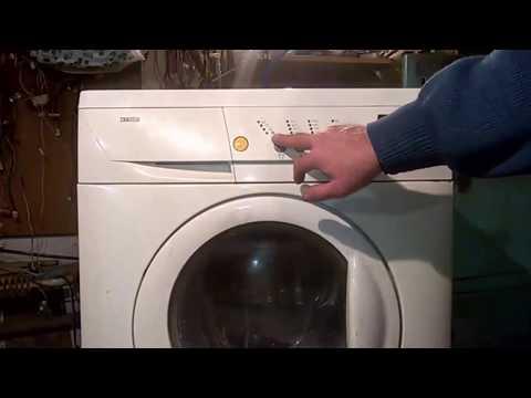 Ошибки стиральных машин Зануси, Электролюкс и AEG