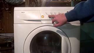 Помилки пральних машин Занусо, Електролюкс та AEG