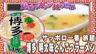 明太子でご飯が食べたくなりました( ;∀;) 2018年2月5日発売 購入店:...