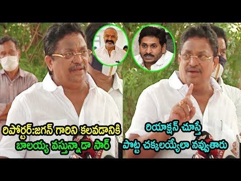 C Kalyan About Meets YS Jagan On Vijaywada Tour Cine Film Industry On AP Starts | Cinema Politics