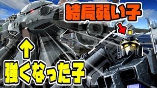 【バトオペ2】上方修正で強くなった強襲機!!ズゴックE ガンダムバトルオペレーション2