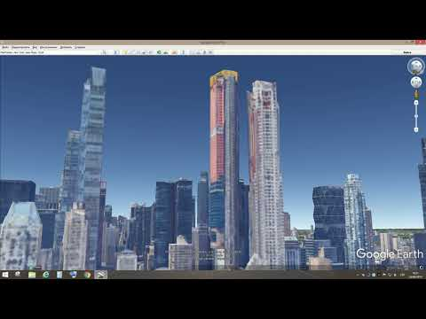 Google Earth Pro Review And Download Link | Google Maps Download