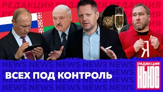 Редакция. News #1: «Национализация» Яндекса, Лукашенко — шестой сезон, Россия против котиков