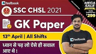 SSC CHSL General Awareness 2021   13 April - All Shifts   Based on SSC CHSL Exam Analysis 2021