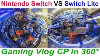 Nintendo Switch VS Switch Lite - Full Comparison in Hindi | Gaming Vlog CP in 360* | #Namokar