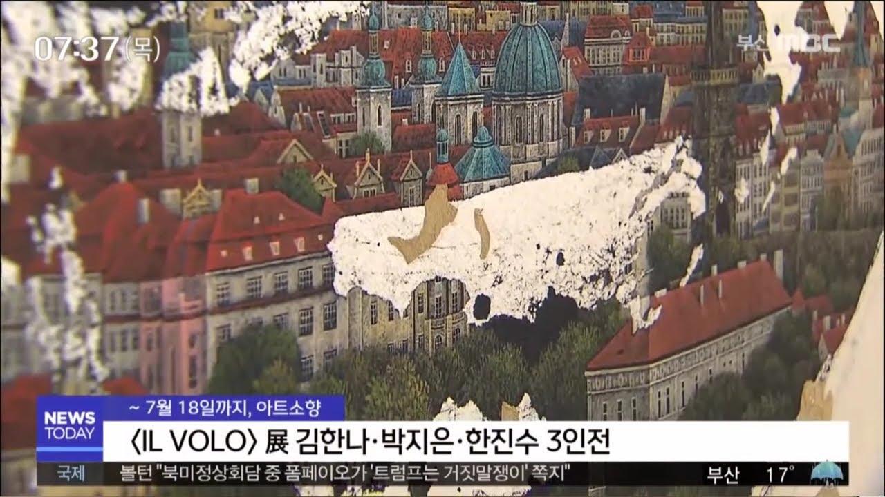 2020 06 17 MBC NEWS - il volo