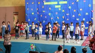 TK A Bina Bakti Music & Dance Performance - 2019