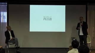 2017年は、11月7日(火)〜13日(月)に渋谷ヒカリエ他にて開催! 詳細...