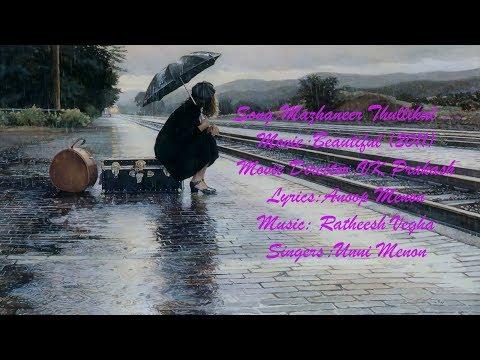 Mazhaneer Thullikal | Song With Lyrics | |HD| Beautiful