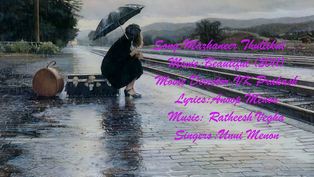 mazhaneer thullikal song lyrics