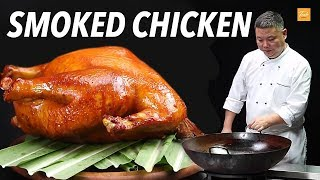 How to Make Tea-Smoked Whole Chicken l 茶熏鸡 l 烟熏鸡