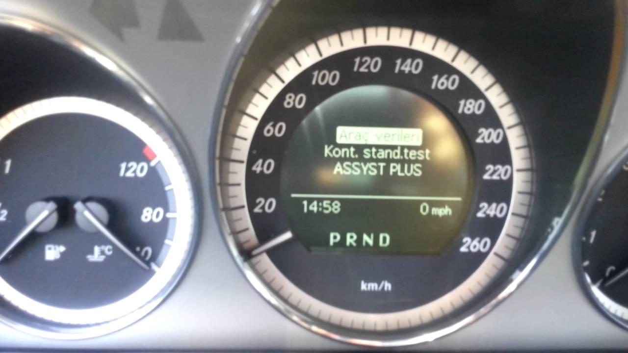 Mercedes 39 te servis yaz s n kald rma youtube for Mercedes benz b5 service